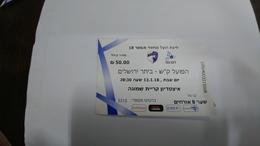 Israel-match Tickets-(52)-foot Ball-hapoel Kiryat-beitar Jerusalem-(50.00)-(13.1.2018)-(3215)(number-215008)get 8payler - Match Tickets