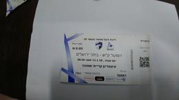 Israel-match Tickets-(53)-foot Ball-hapoel Kiryat-beitar Jerusalem-(inviti)-(13.1.2018)-(2864)-number-2864008payler - Match Tickets