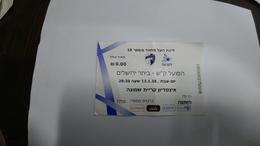 Israel-match Tickets-(54)-foot Ball-hapoel Kiryat-beitar Jerusalem-(invition)-(13.1.2018)-(2750)-number-2750008payler - Match Tickets