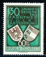 Nr. 952 Ungebraucht - 1945-60 Ungebraucht
