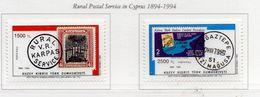 PIA  -  CIPRO  TURCA  -  1994 : Centenario Degli Annulli Postali Rurali A Cipro -  (Yv  351-55) - Cipro (Turchia)