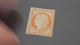LOT 382363 TIMBRE DE FRANCE NEUF(*) N°38 VALEUR 250 EUROS - 1870 Siege Of Paris