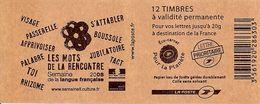 FRANCE - BOOKLET / CARNET, Yvert 3744-c10 - 2006 - Marianne Des Français, 10x TVP Red - Carnets