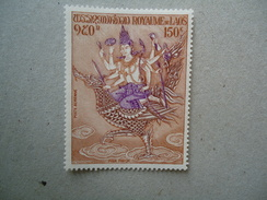 LAOS  MINT     STAMPS - Laos