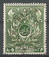 Pakistan 1951. Scott #58 (U) Moslem Leaf Pattern - Pakistan