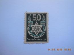 Sevios / Israel / Stamp **, *, (*) Or Used - Israël