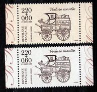 France 2526 Journée Du Timbre  De Carnet Variété Papier Ocre  Et Papier Très Pale Neuf ** TB MNH - Varietà: 1980-89 Nuovi