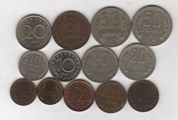 Bulgarie - Lot De 13 Monnaies - D/511 - Bulgaria