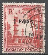 Pakistan 1961. Scott #123 (U) Emperor Jahangir's Mausoleum, Lahore - Pakistan