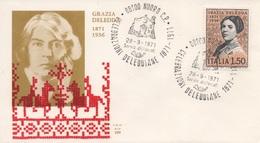 FDC ITALIA  ALA 1971 - F.D.C.