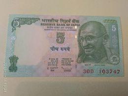 5 Rupie 2010 - India