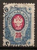 MK-2019  YVERT 43 - 1856-1917 Russian Government