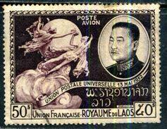 Laos 1952 Y&T PA 6 ° - Laos