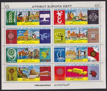 YEMEN REPUBLIQUE ARABE N°  225 & AERIENS N° 116 ** MNH Neufs Sans Charnière, 8 Valeurs, B/TB (CLR086) Bâtiment UPU - Yémen