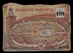 Russia 2018 Mih. 1584II (Bl.126II) Veliky Novgorod City (type II, Numbered Block On Special Paper) MNH ** - 1992-.... Federation