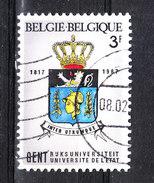 Belgio   -  1967. Università Di Gand. Stemma.  Coat Of Arms Of The University Of Ghent - Francobolli
