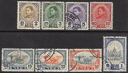 Thailand 1941  Sc#243-50  Used   2016 Scott Value $8.95 - Siam