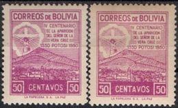 Bolivia 1950 ** CEFIBOL 507. Parcial Doble Impresión, Mitad Inferior. See. - Bolivia