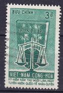 Vietnam South 1963 Mi. 302   3 D Erklärung Der Menschenrechte Human Rights - Vietnam