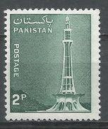 Pakistan 1978. Scott #459 (MNH) Qarardad Nonument - Pakistan