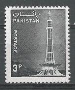 Pakistan 1978. Scott #460 (M) Qarardad Nonument - Pakistan