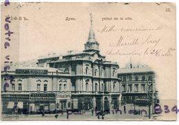 -  KIEB'L - Russie - Ayma - Animation, écrite, Précurseur, écrite, 1900, Cachet, BE, Scans. - Russie