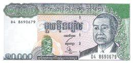 Cambodia - Pick 47b - 10.000 (10000) Riels 1998 - Unc - Cambogia