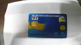 Ukrania-credit Card-(282)-if You Seller+free One Other Bank Free-(028284791)-1card Prepiad Free - Geldkarten (Ablauf Min. 10 Jahre)