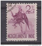 Nederlands Indie Netherlands Indies Dutch Indies 299 Used ; Inheemse Dansen 1940-1945 - Niederländisch-Indien