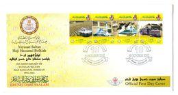 Brunei 2002 FDC The 10th Anniversary Of Yayasan Sultan Haji Hassanal Bolkiah Foundation / Brochure Inside - Brunei (1984-...)