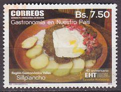 Timbre Oblitéré Bolivie 2016 - Gastronomie - Bolivia