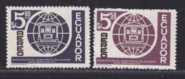 EQUATEUR AERIENS N°  530 & 531 ** MNH Neufs Sans Charnière, TB (D4425) Innauguration Du Musée Postal à Quito - Ecuador