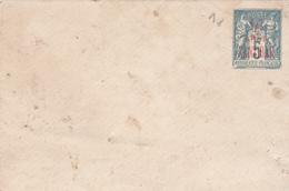 Zanzibar Entier Postal. - Zanzibar (1963-1968)