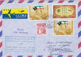 Lettre Kuwait. - Kuwait