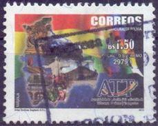 Used Bolivia 2015, ATT 1V (smaller Size, With Year 2015). - Bolivia