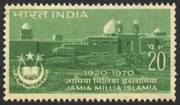 INDIA STAMPS, 20 OCT 1970, JAMIA MILLIA ISLAMIA, MNH - Inde