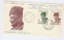 1962 LIBYA FDC Stamps AHMEC REFIK MEHDAWI Cover - Libya