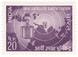 INDIA STAMPS, 1972, SATELITE, MNH - Inde
