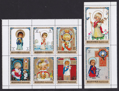 MANAMA N°   53 & AERIENS N° 65 ** MNH Neufs Sans Charnière, 8 Valeurs (CLR091) Noel 1971 - Manama