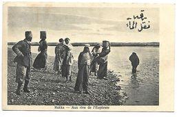 SYRIE - RAKKA - Aux Rive De L'Eurphrate - Syrie
