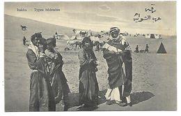 SYRIE - RAKKA - Types Bédouins - Syrie