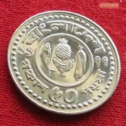 Bangladesh 50 Poisha 1977 KM# 13 Fao F.a.o.  Bangladeche - Bangladesh