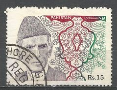Pakistan 1994. Scott #816 (U) Mohammad Ali Jinnah - Pakistan