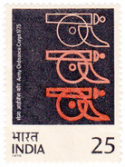INDIA STAMPS, 1975, ARMY ORDNANCE CORPS, MNH - India