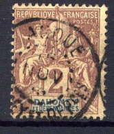 DAHOMEY - 7° - TYPE GROUPE - Dahomey (1899-1944)