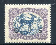 "Liberia 1923 Antelope ""O S""over -  MLH*VF 0.20c - Liberia"