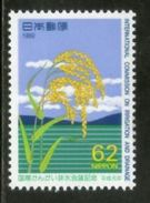 Japan 1989 Irrigation & Drainage Conference Stamp Rice Farm Cloud - Agriculture
