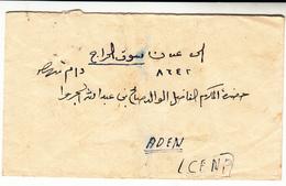 Aden / Shihr + Mukalla - Stamps