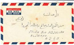 Aden / Seiyun / Airmail - Unclassified