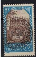 SOUDAN        N°  YVERT      75    ( 4 )     OBLITERE       ( SD ) - Used Stamps